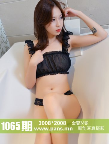 [PANS写真]2018-12-17 NO.1065 咖喱[26P+1V/229M]